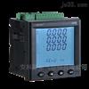 安科瑞电能管理仪表APM800厂家直营价格