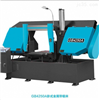 厂家特价经济型GB4250金属带锯床 高效稳定
